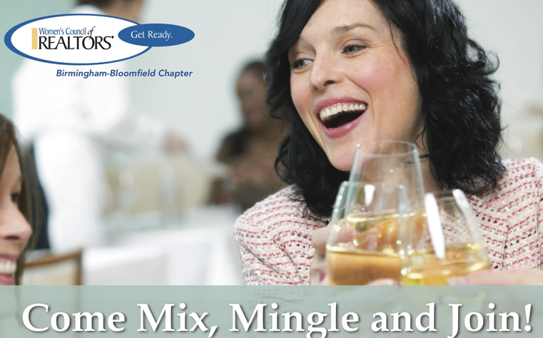 We do love our Mixers!